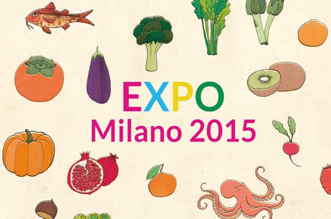 I migliori libri per EXPO 2015