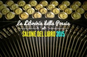 libreria_della_poesia2