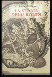 La-storia-dei-47-ronin