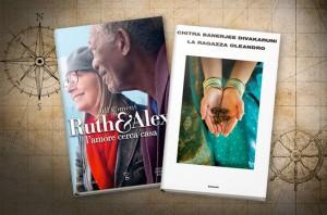 mercoledi_lettori_4