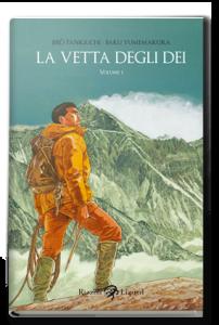 vetta_degli_dei